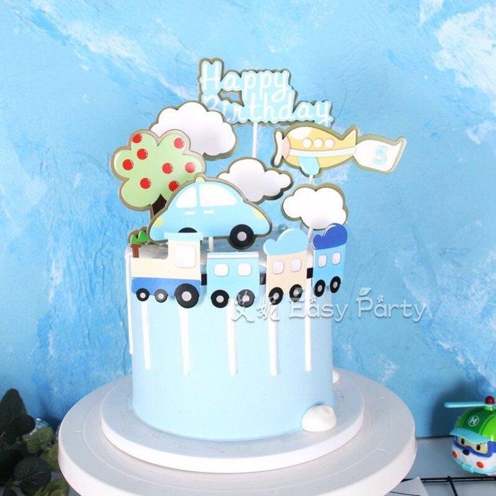 ◎艾妮 EasyParty ◎ 臺灣現貨【 火車蛋糕插牌 】 生日派對 汽車蛋糕插牌 飛機蛋糕插牌 兒子生日 男寶週歲
