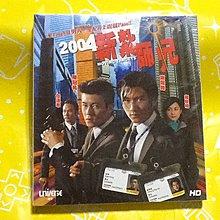 ~謎音&幻樂~ 20004 新紮師兄 謝霆鋒,陳冠希,任達華,主演 全新未拆封。VCD。