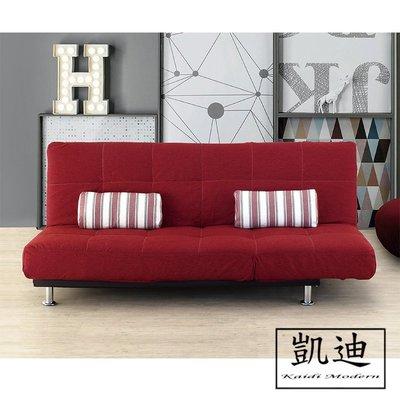 【凱迪家具】F32-323-7808 喬格雙向沙發床(7808)(紅色)大雙北市區滿五千元免運費