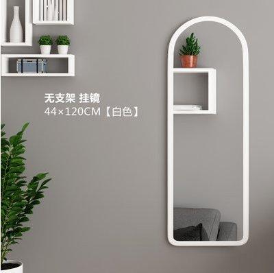 『格倫雅』無支架掛鏡44×120白色牆壁掛鏡家用臥室浴室全身鏡宿舍穿衣鏡服裝店^7533