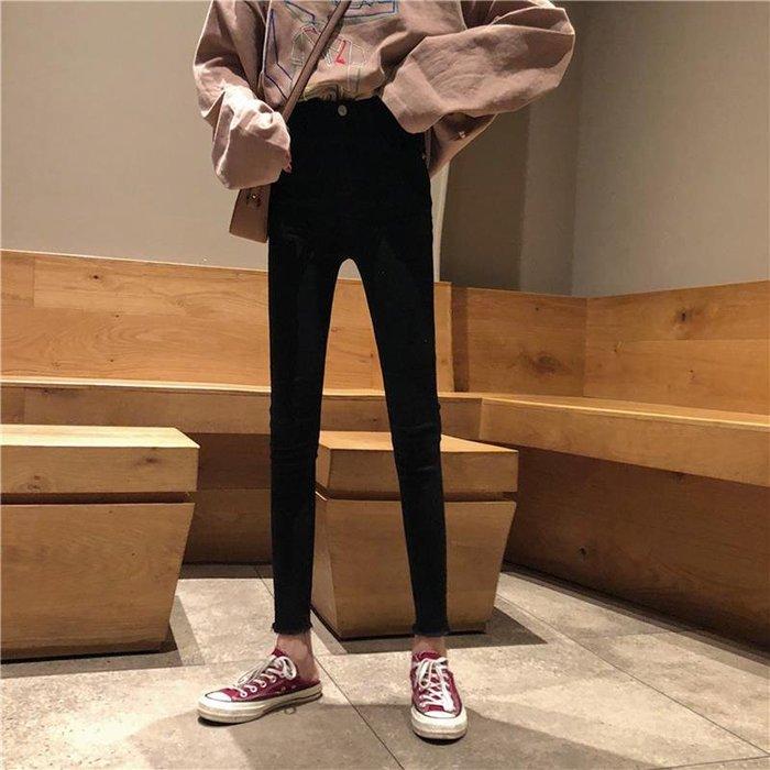 韓版黑色顯瘦高腰牛仔褲女秋季新款彈力緊身小腳鉛筆褲九分褲學生
