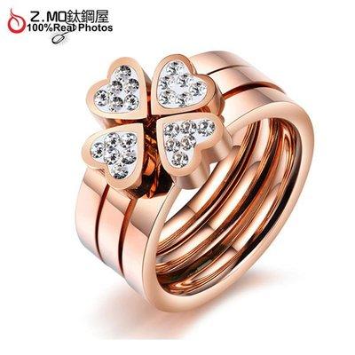 玫瑰金戒指 閃亮花朵 三合一式戒指 精緻特別 韓系女款戒指 告白禮物 單只價【BKS420】Z.MO鈦鋼屋