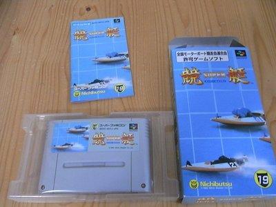 【小蕙館】SFC日版卡帶 ~ 超級競艇 (盒裝)