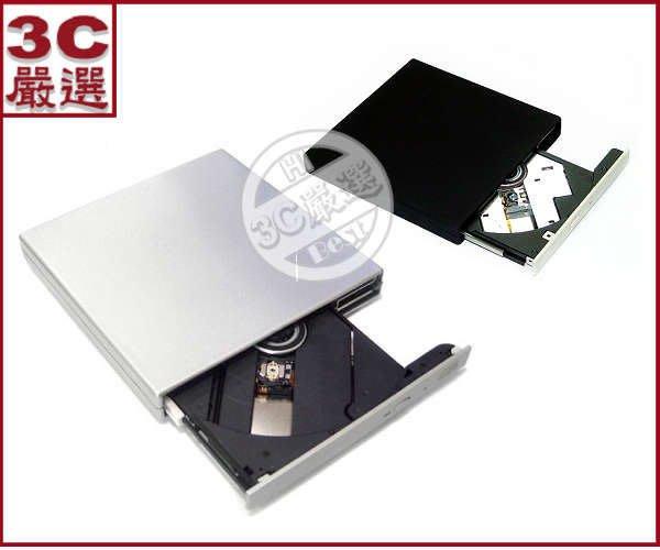 3C嚴選-USB 2.0 24X CD ROM 外接式光碟機 USB 外接式 CD-ROM光碟機 非DVD光碟機