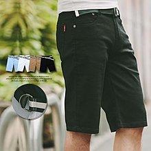 柒零年代【N9612J】夏日簡約感素面休閒短褲‧附皮帶(UC)
