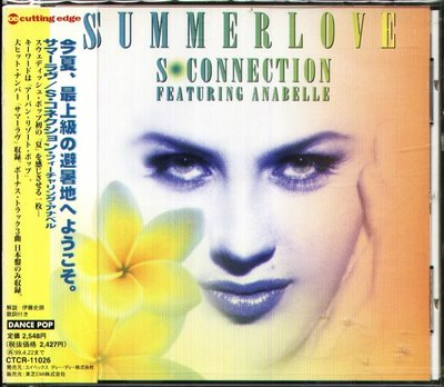 K - Summerlove S-Connection Featuring Anabelle - 日版 - NEW 台中市