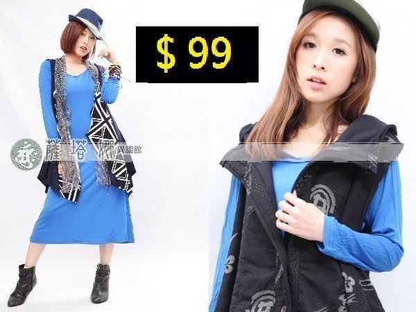 @~薩瓦拉: 出清99_後訂款_大尺碼可_寶藍_超彈力長袖洋裝