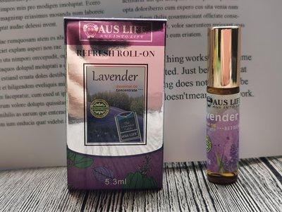 澳洲 AUS Life 澳思萊 薰衣草滾珠精油 Lavender  Refresh Roll-on  5.3ml