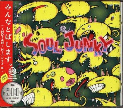 K - SOUL JUNKY - 11 BANDS X 2 SONGS - 日版 - NEW