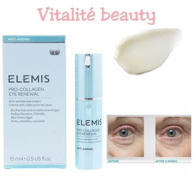 英國Elemis Pro-collagen Eye Renewal/Anti-wrinkle Cream骨膠原抗皺緊緻眼霜(4星期顯著去眼紋皺紋浮腫黑眼圈)