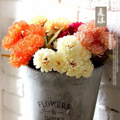 高仿花美式鄉村仿真花藝家居 客廳裝飾花假花絹花仿真花秋荷菊插花花藝
