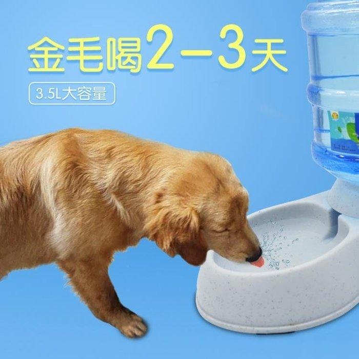 寵物碗-狗狗飲水器自動餵食器狗糧碗喝水機大中小型犬貓通用寵物用品