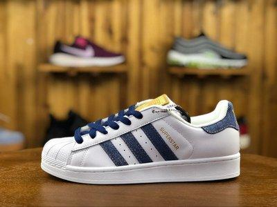 Adidas 愛迪達 superstar白藍 百搭 貝殼頭 經典 休閑滑板鞋 BA7300 男女