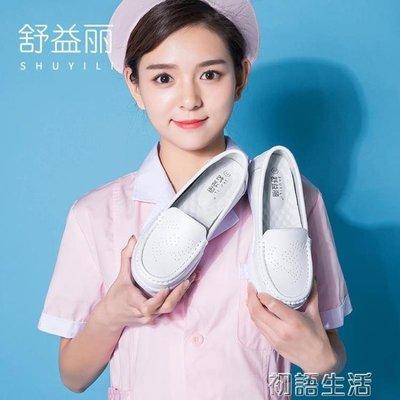 現貨/舒益麗夏季新款護士鞋白色平底鏤空工作鞋坡跟氣墊防滑小白鞋/海淘吧F56LO 促銷價