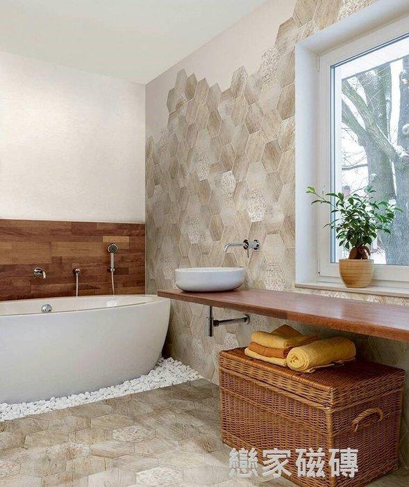 《戀家磁磚工作室》15*17.3木紋六角磚止滑面浴室地磚可貼 廚房浴室戶外地壁磚