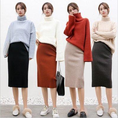 特價出清 針織包臀裙 (YY1018-5) 實拍秋冬好質量彈力高腰包臀針織裙 及膝裙 長裙