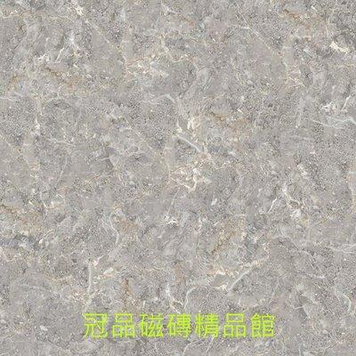◎冠品磁磚精品館◎進口精品 全釉拋 大理石 石英磚-芬蘭灰-80x80 CM