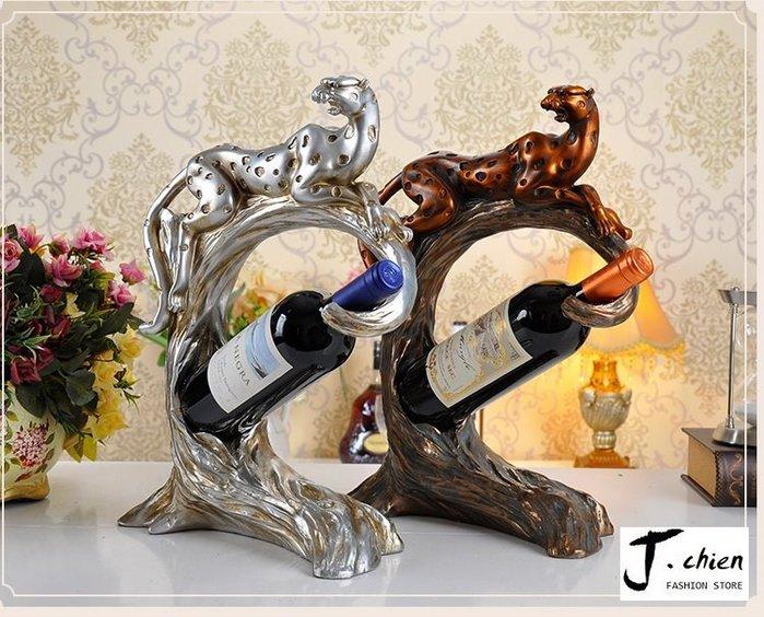 J.chien ~[全館免運]金錢豹紅酒架 廚房客廳酒櫃裝飾品 紅酒架 辦公室裝飾品 華麗風 華麗擺設品