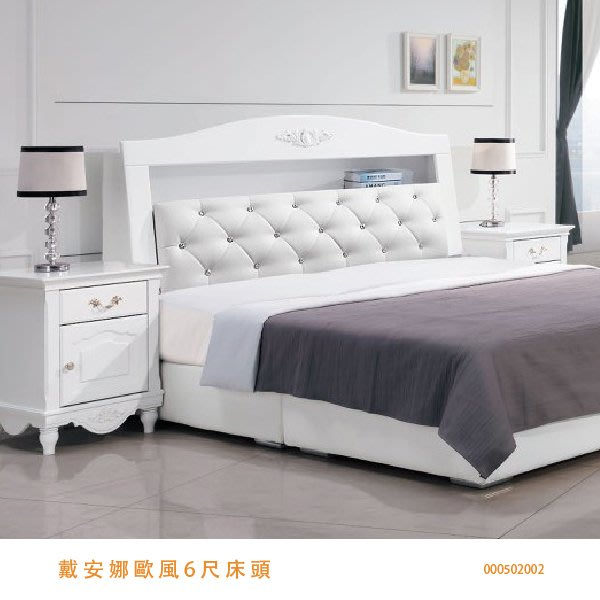 歐風6尺床頭 床頭箱 床頭櫃 棉被櫃 台中新家具批發 000502002