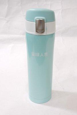 全新,RICO 全球人壽 彈蓋式真空保溫瓶,隨手瓶 / 304不鏽鋼 / 420 ml