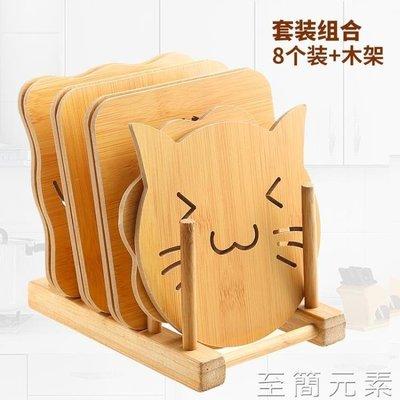 杯墊餐桌墊隔熱墊可愛卡通家用防燙防熱墊...