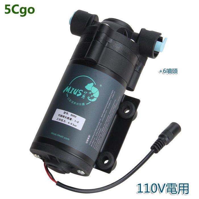5Cgo【批發】雨林生態缸噴淋加濕系統精細霧化噴頭設備模擬降雨mini迷妳型6個噴頭  t552435421192