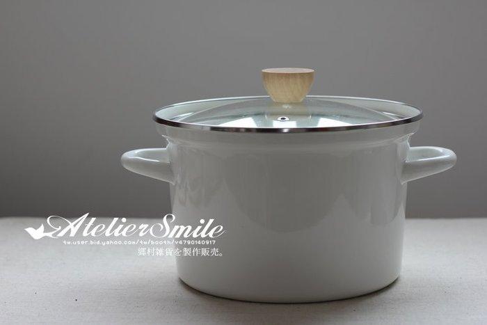 [ Atelier Smile ] 鄉村雜貨 日本直送 搪瓷 琺瑯 雙柄湯鍋 電磁爐可用 24CM 深型雙柄 (現+預)