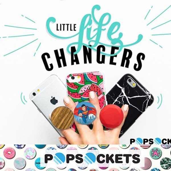 正品 PopSockets 泡泡騷 時尚多功能 手機支架 自拍神器 捲線器 iphone X ipad 三星 華碩