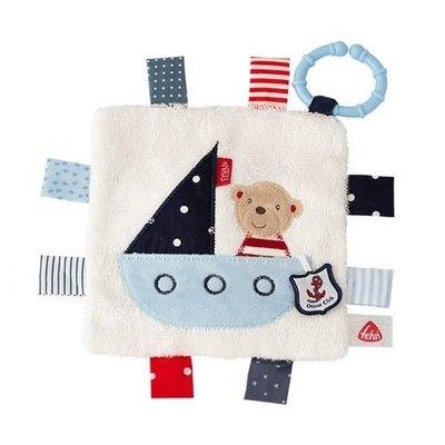 ☘ 板橋統一婦幼百貨 ☘  babyFEHN 芬恩 海洋樂園方形安撫巾