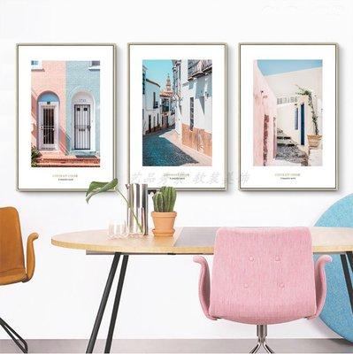 ins熱銷北歐風格現代簡約清新建築裝飾畫芯字母粉色牆壁掛畫畫心(不含框)