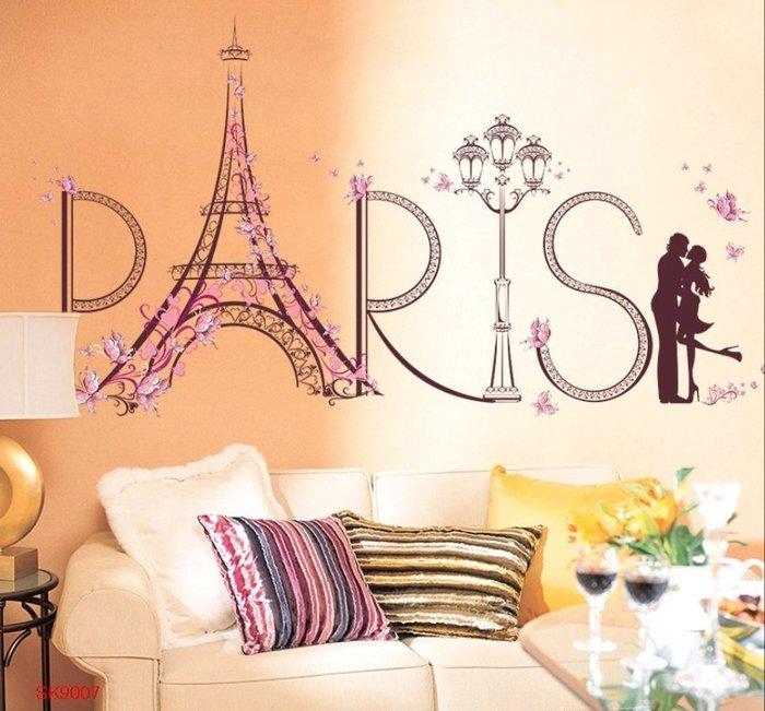 壁貼工場-三代特大尺寸壁貼 壁貼 貼紙 牆貼室內佈置 手繪風  巴黎 SK 9007