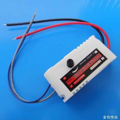 帶殼調速器 diy電機小馬達速度控制 科技模型試驗 數控調速開關W981-1[356662]