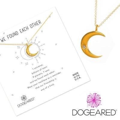 Dogeared 許願項鍊 crescent moon 鑲鑽金色月亮項鍊 照亮我心 附原廠盒