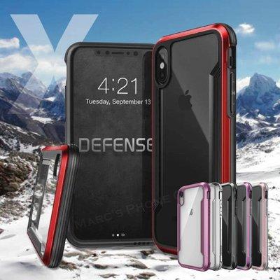 IPhone 12 Pro Max 12Mini 軍規級 超強防摔 金屬邊框 透明後蓋 防撞 手機殼 保護殼