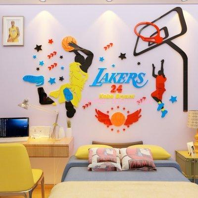 雙人 灌籃 壓克力壁貼 壁貼 男孩房 玩具間 籃球 灌籃高手 櫻木花道
