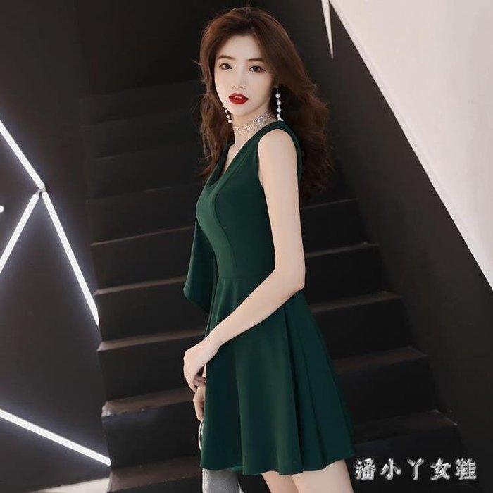 小禮服 中大尺碼洋裝女新款秋宴會名媛生日派對洋裝晚宴v領顯瘦短款 df5411- -獨品飾品吧☂