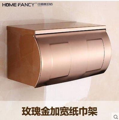 【優上】金色紙巾架 仿古捲紙器衛生間廁紙廁所紙巾盒捲紙架衛生玫瑰金加寬紙巾盒
