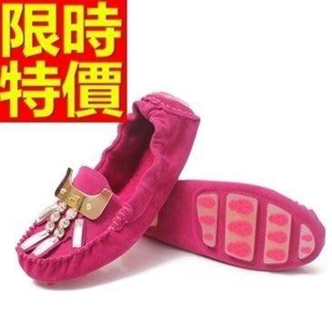 豆豆鞋 女鞋子-水鑽小人個性骷髏頭時尚女休閒鞋3色65l34[獨家進口][米蘭精品]