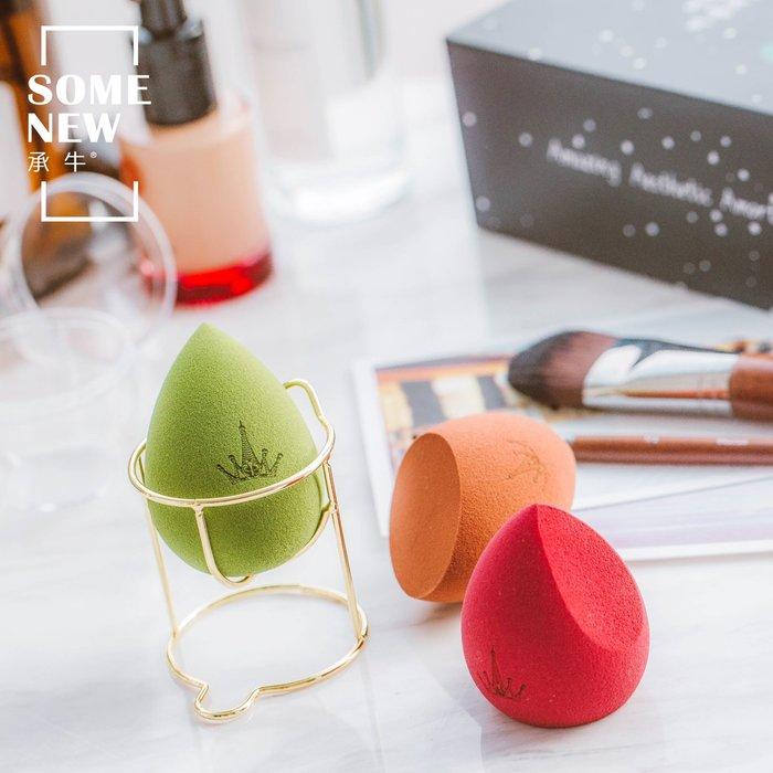 乾一韓國AMORTALS爾木萄美妝蛋葫蘆粉撲化妝海綿服帖持久 3個送支架