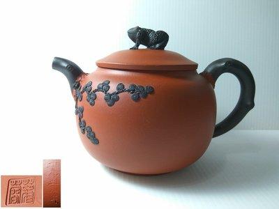 雅品壺~早期收藏紫砂壺出清~蔣蓉