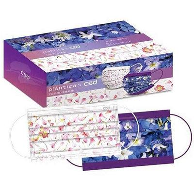 plantica × CSD中衛限量花藝聯名平面口罩(Vnus15片+夢幻色香15片/盒)(康是美獨家販售)