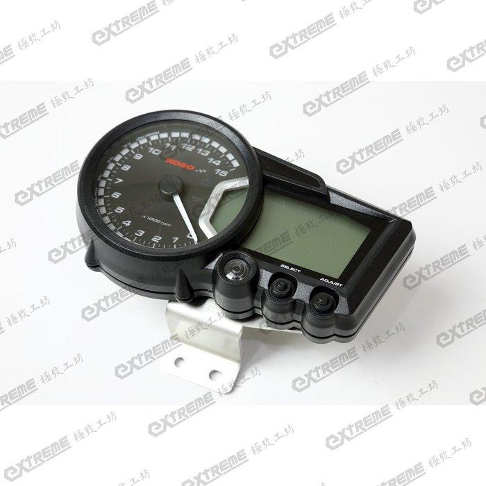 [極致工坊]BWS BWS'X 大B 小B 直上 KOSO RX-2 多功能七彩液晶儀錶 線組 錶架