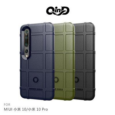強尼拍賣~QinD MIUI 小米 10/小米 10 Pro 戰術護盾保護套   鏡頭加高 保護套 手機殼