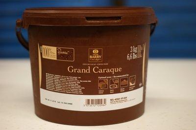 法國 可可巴芮 100%純苦巧克力(可可糰) 500公克鈕釦(拆裝零賣)  cacao barry