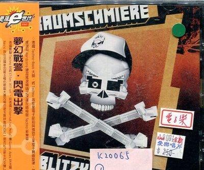 *真音樂* T RAUMSCHMIERE / BLITZKRIEG POP 全新 K20065