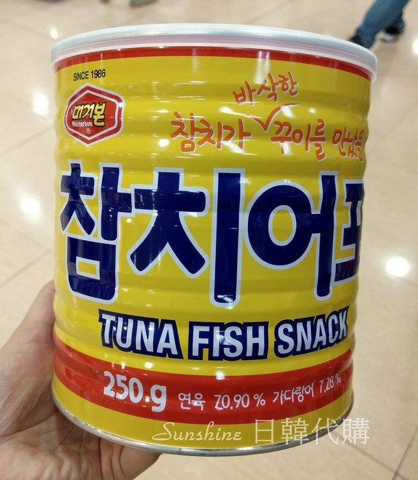 預購 韓國食品 Murgerbon 鮪魚餅乾 餅乾 250g