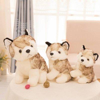 【現貨當天寄送】仿真哈士奇公仔可愛毛絨玩具 狗狗玩偶 娃娃擺件 30公分 35公分各一個