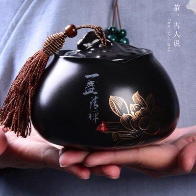 大號防潮儲物茶缸包裝醒茶罐禮品空盒(可開立發票)