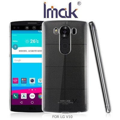 *PHONE寶*IMAK LG V10 羽翼II水晶保護殼 加強耐磨版 透明保護殼