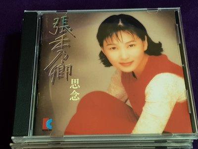 R華語女(二手CD)張秀卿~思念~